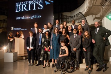 The Breakthrough Brits 2016