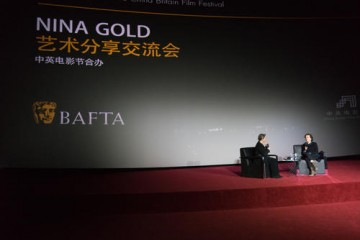 A Masterclass with Nina Gold