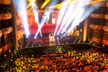 Reduced Tickets to the BAFTA Cymru Awards
