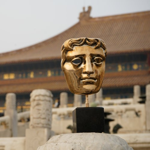 BAFTA Beijing Tour - Forbidden City - December 11th 2016