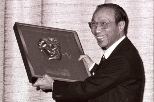 The Opening of the Run Run Shaw Theatre at 195 in 1978