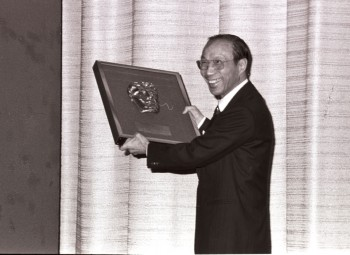 Sir Run Run Shaw at the opening of the theatre dedicated to him at BAFTA Headquarters at 195 Piccadilly in London in 1978.