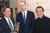 BAFTA President HRH The Duke of Cambridge presents BAFTA award to the Shanghai Film Museum