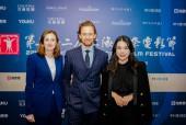 Event: Breakthrough China Press Conference at SIFFDate: Friday 21 June 2019Venue: Shanghai International Film Festival (SIFF), Biyu Hall, Crowne Plaza Hotel, 400 Panyu Road, ShanghaiHost: Amanda Berry, CEO, BAFTA-Area: Press Conference