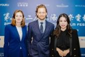 Event: Breakthrough China Press Conference at SIFFDate: Friday 21 June 2019Venue: Shanghai International Film Festival (SIFF), Biyu Hall, Crowne Plaza Hotel, 400 Panyu Road, ShanghaiHost: Amanda Berry, CEO, BAFTA-