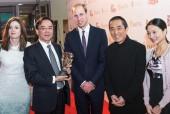 BAFTA President HRH The Duke of Cambridge presents BAFTA award to the Shanghai Film Museum