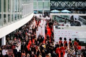 Event: Virgin TV British Academy Television AwardsDate: Sunday 13 May 2018Venue: Royal Festival Hall, Southbank Centre, Belvedere Rd, Lambeth, LondonHost: Sue Perkins-Area: Red Carpet