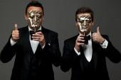 Arqiva British Academy Television Awards in 2014
