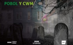 Pobol y Cwm special screening