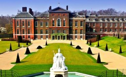 Kensington Palace - Nominees' Party