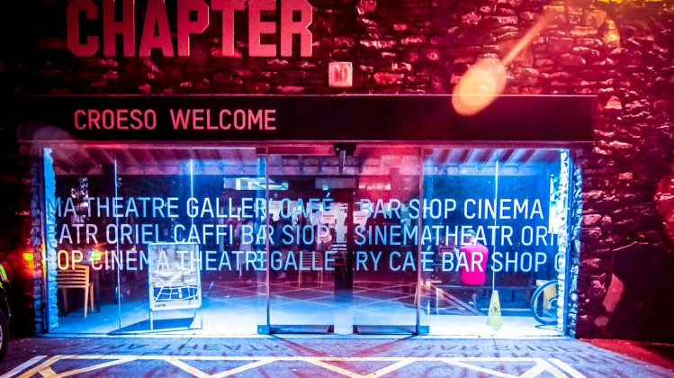 BAFTA Cymru screening at Chapter Arts