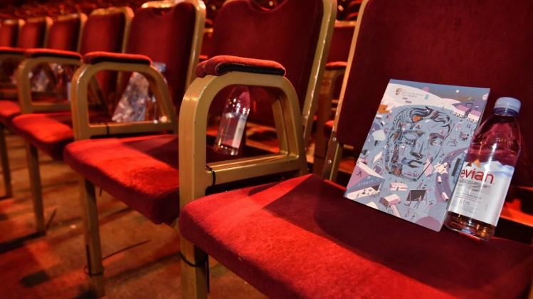 Event: EE British Academy Film AwardsDate: Sun 12th February 2017Venue: Royal Albert Hall, LondonHost: Stephen Fry-Area: BRANDING & SET UP