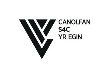 Yr Egin Website Logo