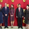 BAFTA Commemorates UK State Visit of Xi Jinping, President of The People's Republic Of China